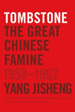 Great Chinese Famine